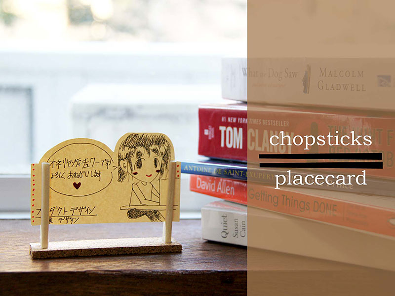 DIY Tutorial: Chopsticks Placecard | @onelmon